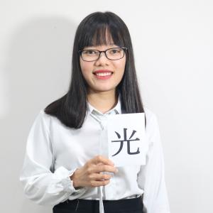 Quỳnh Sensei