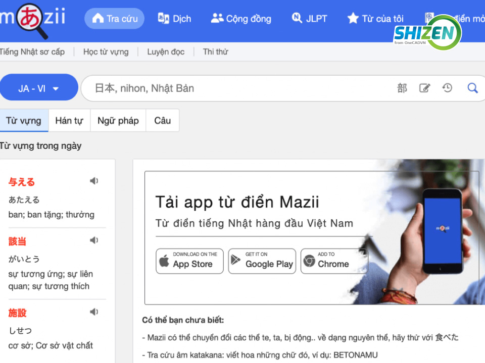 App học tiếng Nhật - Mazii