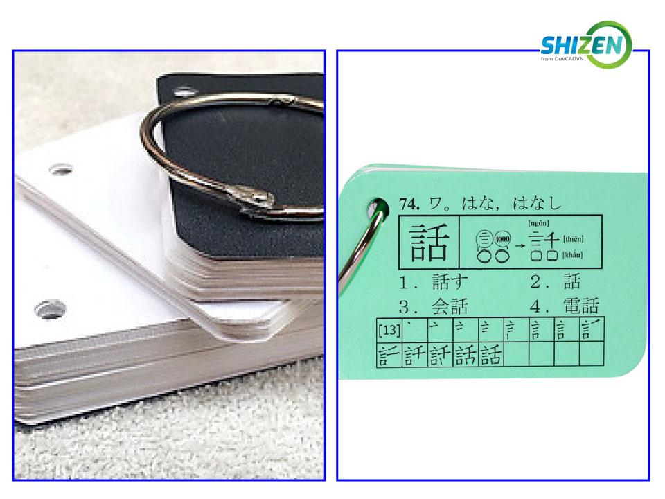 Flashcard Kanji