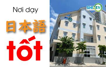 Nơi dạy tiếng Nhật tốt ở quận Thủ Đức