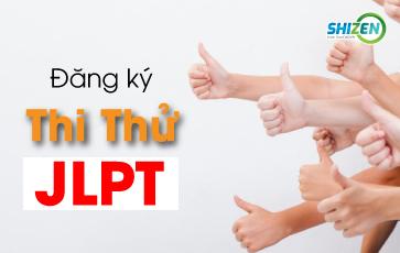Thi thử JLPT
