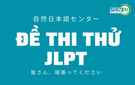Đề thi thử JLPT
