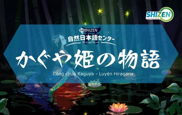 Truyện cổ tích Nhật Kaguya Hime