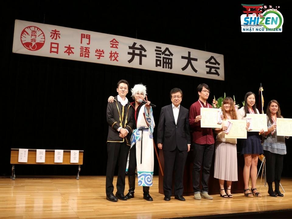 Trường Nhật Ngữ Akamonkai - 赤門会日本語学校