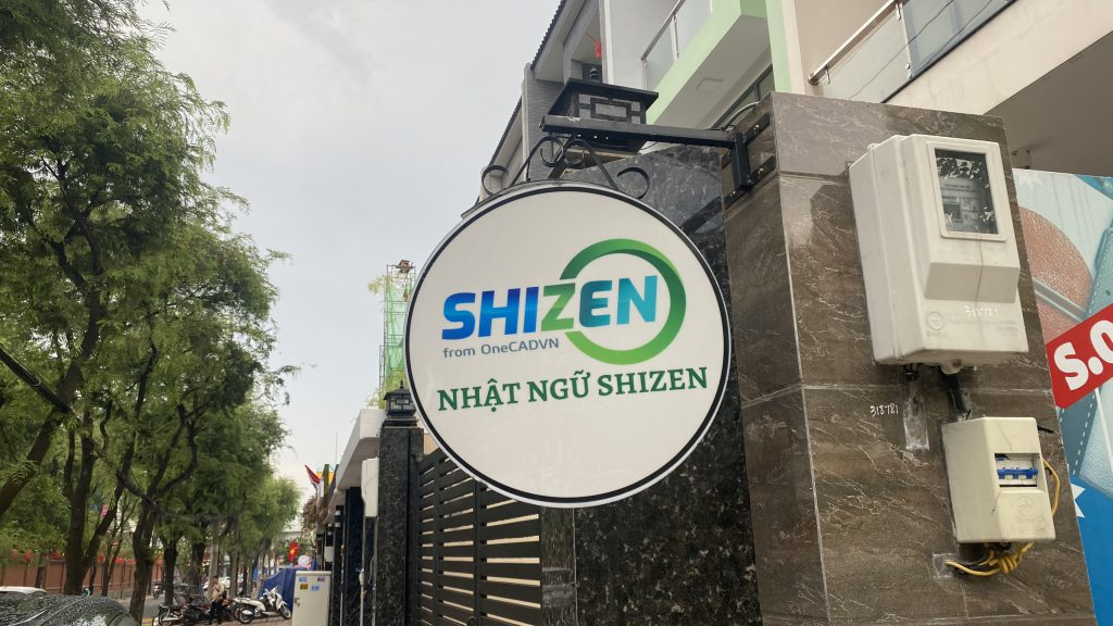 Trung tâm Shizen