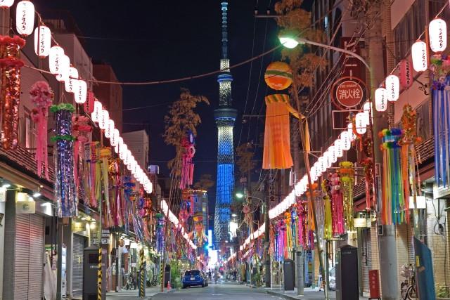 con phố kappa hashimoto